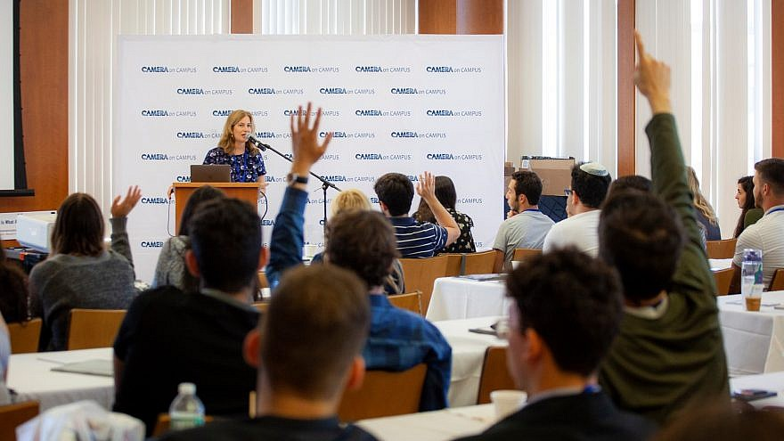 Students listen to a lecture at the 2019 CAMERA student conference at Boston University Hillel. Credit: CAMERA.