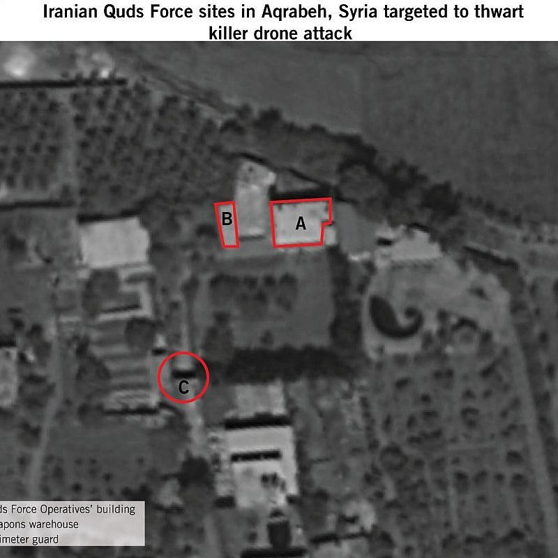 Iranian Quds force sites targeted by Israel in Aqrabeh, Syria, on Aug. 24, 2019, to thwart an imminent drone attack. Photo: IDF Twitter.