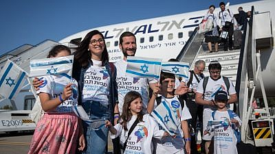 "Some 300 new immigrants from France arrive on a special ""Aliyah Flight"" organized by the Jewish Agency, at Ben-Gurion International Airport in central Israel, on July 23, 2018. Photo by Miriam Alster/Flash90."