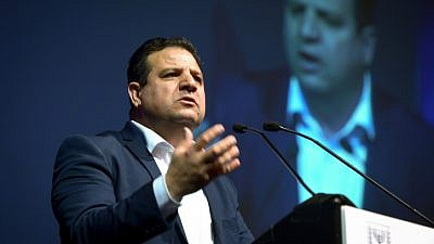 Joint Arab List member Ayman Odeh speaks during a conference at Tel Aviv University on March 10, 2019. Photo by Flash90.