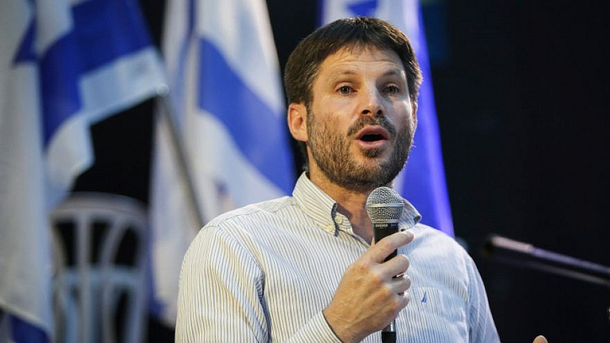 Knesset member Bezalel Smotrich at a conference in Lod on July 22, 2019. Photo by Flash90.