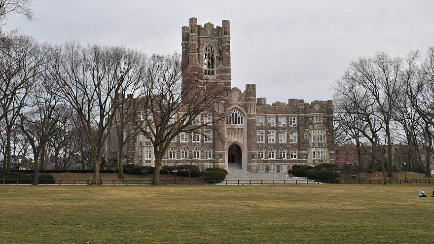 Fordham University. Credit: Wikimedia Commons.