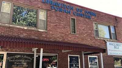 Lubavitch of Iowa Torah Center and Maccabee's Kosher Deli in Des Moines, Iowa. Photo by Jackson Richman/JNS.