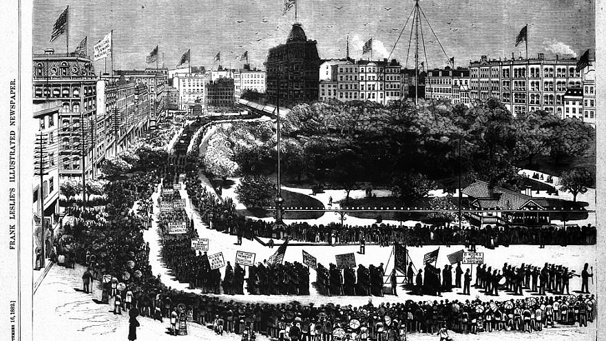 """Illustration of the first American Labor parade held in New York City on Sept. 5, 1882, as it appeared in the Sept. 16, 1882 issue of """"Frank Leslie's Weekly Illustrated Newspaper."""" Source: """"Frank Leslie's Weekly Illustrated Newspaper"""" via Wikimedia Commons."""