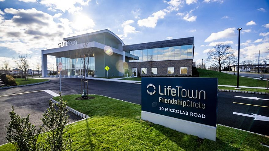 LifeTown is a 53,000-square-foot immersive educational, therapeutic and recreational facility in northern New Jersey offering inclusive programs for those with special needs. Credit: Courtesy.