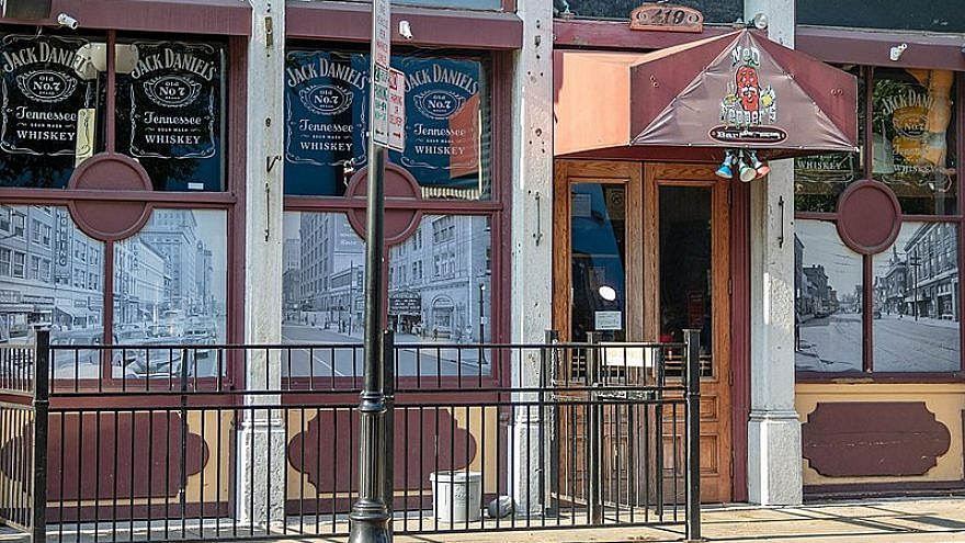 Ned Peppers Bar in Dayton, Ohio, on Aug. 5, 2019. Credit: Wikimedia Commons.