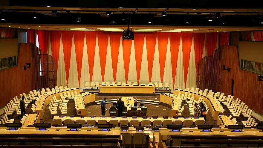 U.N. Economic and Social Council in New York. Credit: Wikimedia Commons.