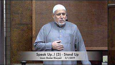 Egyptian American Imam Shaker Elsayed of the Dar Al-Hijrah Islamic Center in Fairfax County, Va. Credit: Screenshot.