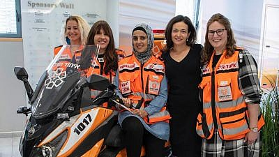 From left: Kayla Tzur, Gitty Beer, Rania Abu Shaban, Sheryl Sandberg and Sassy Simon. Photo by United Hatzalah.