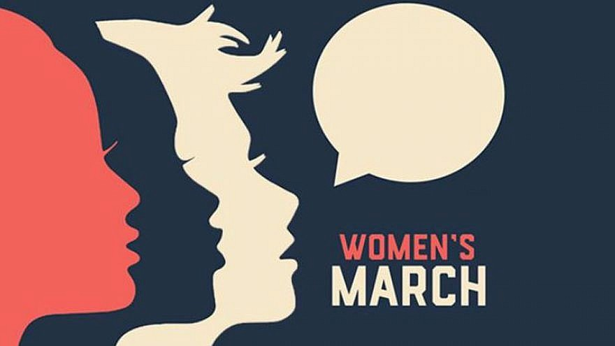 The logo for the Women's March. Credit: Women's March.