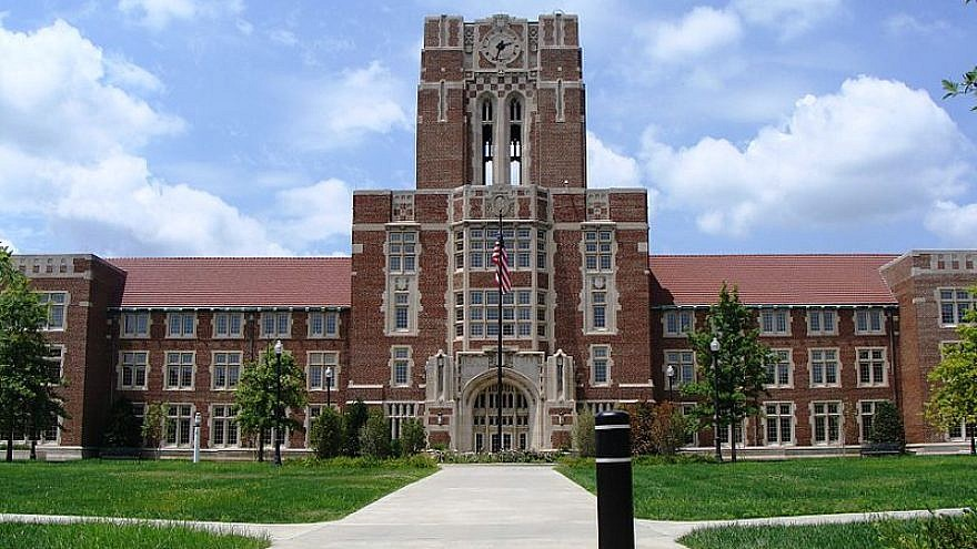 Ayres Hall at the University of Tennessee-Knoxville. Credit: Wikimedia Commons.