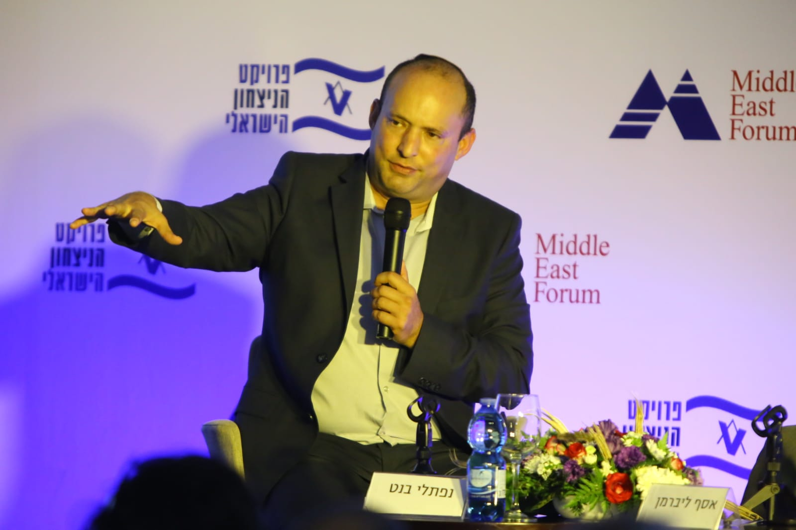 Israelis debate whether they have already won the Middle