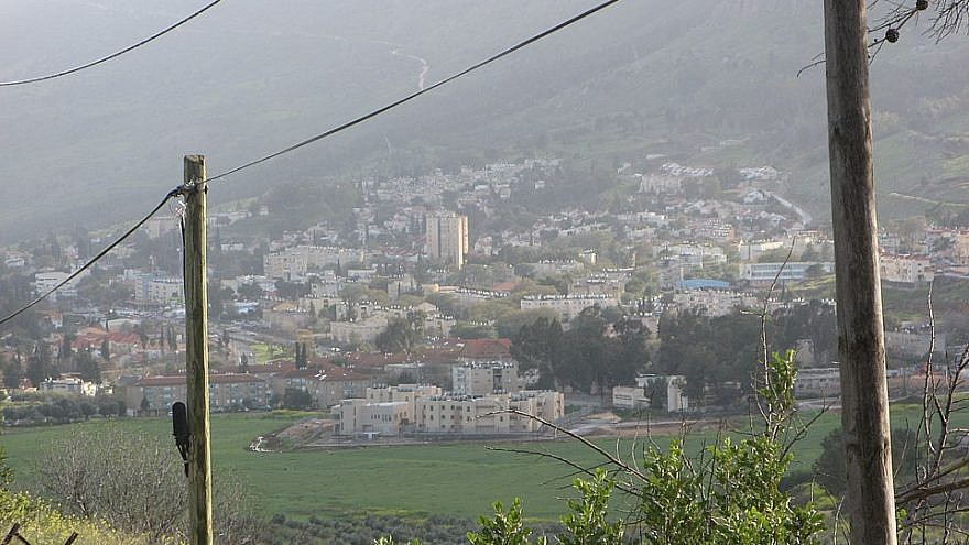 The northern Israeli city of Kiryat Shmona, as  seen from the town of Tel Hai. Credit: Wikipedia.