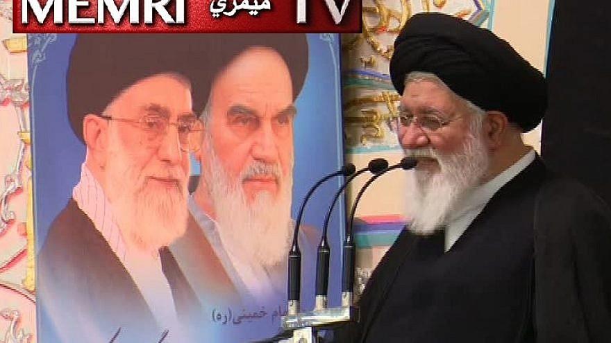 Ayatollah Ahmad Alamolhoda. Credit: MEMRI.