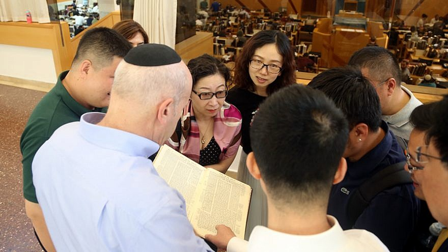 The Jerusalem College of Technology hosted a delegation of senior officials from the Chengdu Science and Technology Bureau in China; here, they visit the school's Beit Midrash, August 2019. Credit: Jerusalem College of Technology.