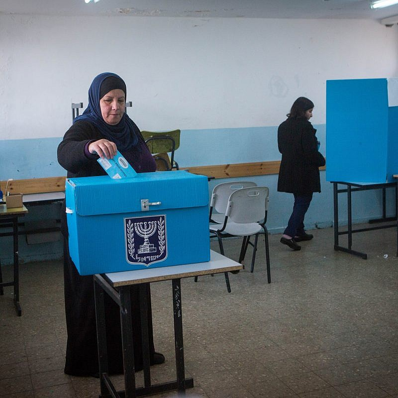 Israeli Arabs cast their votes at a polling station in the Arab town of Beit Safafa on March 17, 2015, in the Israeli general elections for the 20th parliament. Photo by Miriam Alster/Flash90.