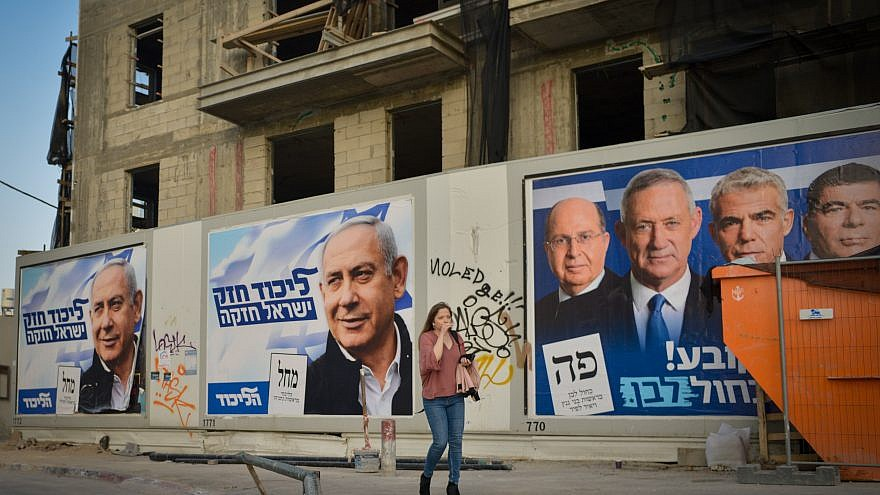 Election campaign posters in Tel Aviv depict Israeli Prime Minister Benjamin Netanyahu, head of the Likud Party, as well as the leaders of the Blue and White Party, including Benny Gantz, second from left, Sept. 2019. Photo by Adam Shuldman/Flash90.