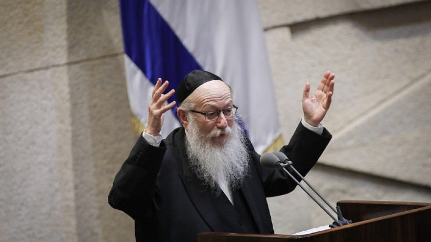 Deputy Health Minister Yaakov Litzman speaks during a discussion on a bill to dissolve the parliament, at the Knesset, in Jerusalem on May 29, 2019. Photo by Hadas Parush/Flash90.