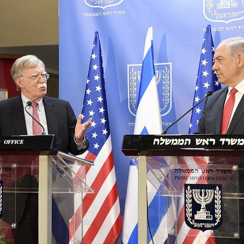 U.S. National Security Advisor John Bolton holds a joint press conference with Israeli Prime Minister Binyamin Netanyahu at the Prime Minister's office in Jerusalem, June 23, 2019. Credit: Matty Stern/U.S. Embassy Jerusalem.