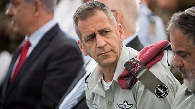 IDF Chief of Staff Aviv Kochavi seen during an event honoring outstanding IDF reservists, at the President's residence in Jerusalem on July 1, 2019. Photo by Hadas Parush/Flash90.