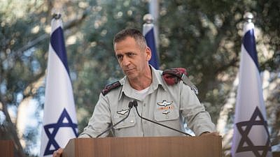 IDF Chief of Staff Aviv Kochavi speaks during an event honoring outstanding reservists, at the President's Residence in Jerusalem on July 1, 2019. Photo by Hadas Parush/Flash90.