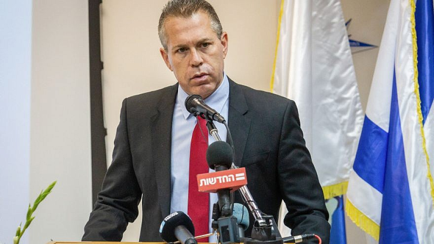 (Former) Israeli Public Security and Strategic Affairs Minister Gilad Erdan speaks during a ceremony of the North District Police Command, on July 9, 2019. Photo by Flash90.