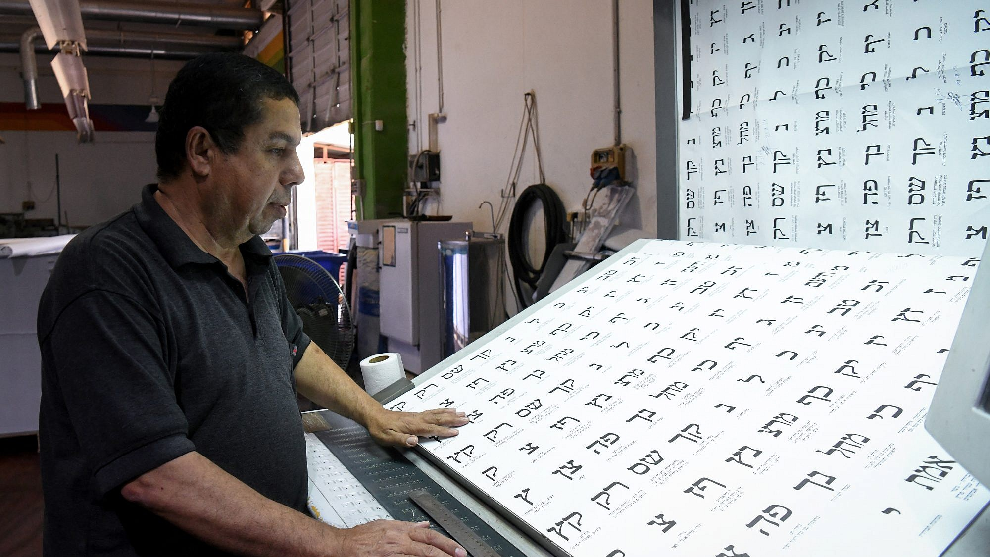 Sheets of newly printed ballots seen at Palphot printing house in Karnei Shomron in preparation for Israel's upcoming general elections, Aug. 28, 2019. Photo by Flash90.