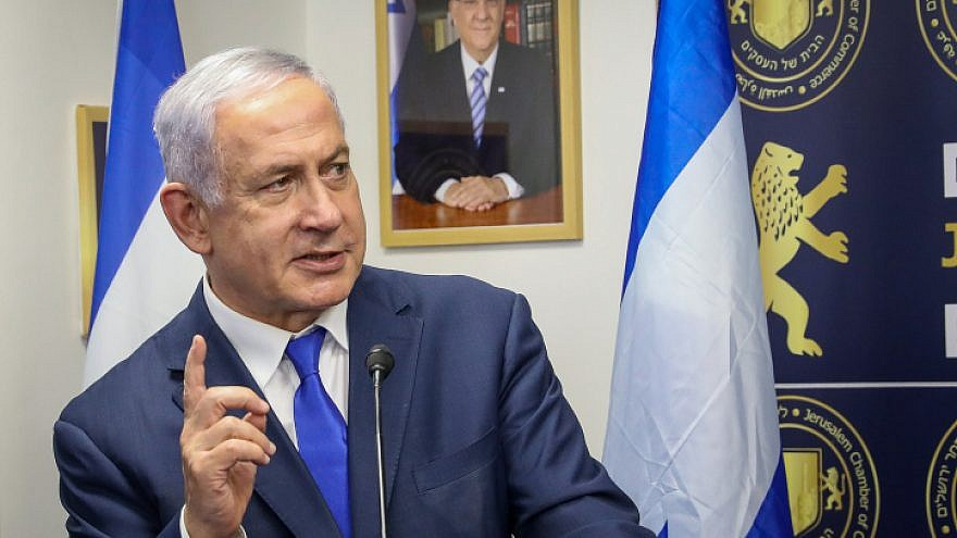 Israeli Prime Minister Benjamin Netanyahu attends the opening of a Honduran Trade Office in Jerusalem on Sept. 1, 2019. Photo by Marc Israel Sellem/POOL.