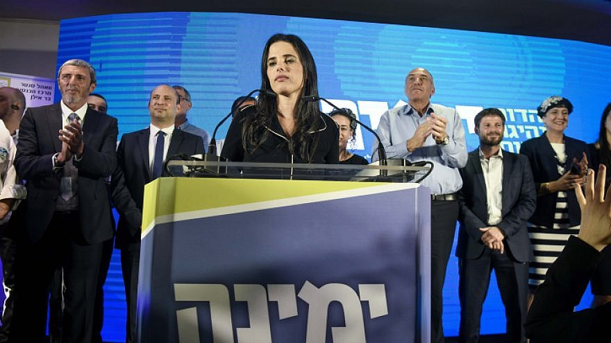 Yamina alliance leader Ayelet Shaked speaks at party headquarters in Ramat Gan on Israeli election night, Sept. 17, 2019. Photo by Flash90.