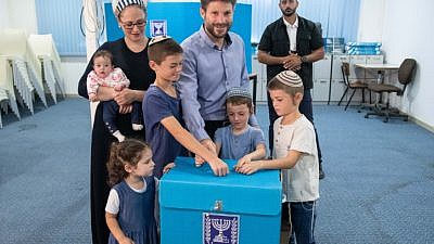Yamina Party candidate Bezalel Smotrich and his family cast their ballots at a voting station in Kdumim on Sept. 17, 2019. Photo by Sraya Diamant/Flash90.
