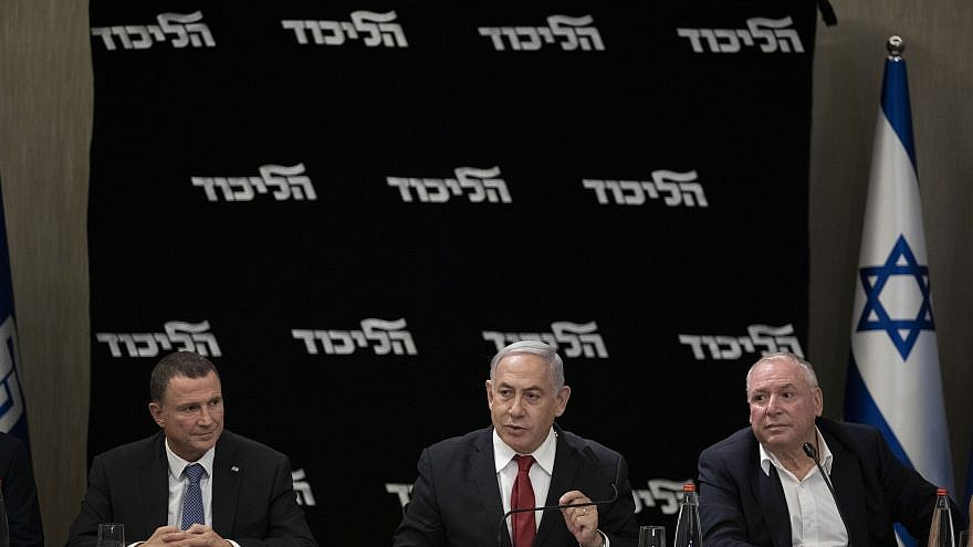 Israeli Prime Minister Benjamin Netanyahu speaks during at a Likud Party faction meeting in Jerusalem, following the results of the second election in six months, Sept. 18, 2019. Photo by Hadas Parush/Flash90.
