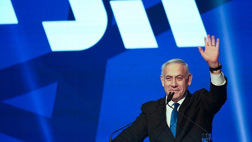 Israeli Prime Minister Benjamin Netanyahu speaks at Likud Party headquarters on elections night in Tel Aviv, on Sept. 18, 2019. Photo by Miriam Alster/Flash90.