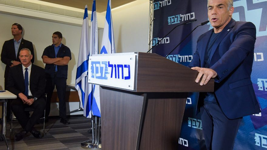 Blue and White Party No. 2 Yair Lapid delivers a statement during a faction meeting in Tel Aviv, Sept. 19, 2019. Photo by Avshalom Shoshoni/Flash90.