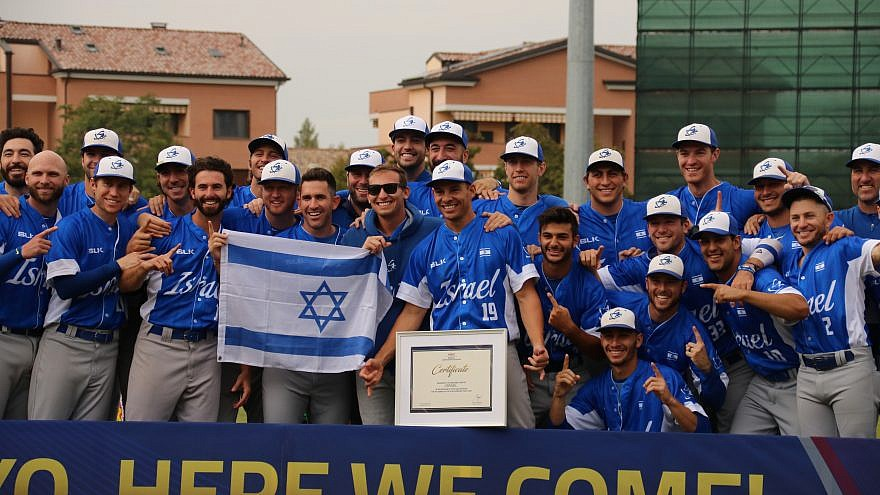 Baseball Team Israel celebrates after qualifying for the 2020 Olympics in Tokyo. Photo by Margo Sugarman.