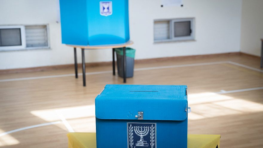 A polling station in Jerusalem during the second round of Israeli elections, on Sept. 17, 2019. Photo by Yonatan Sindel/Flash90.