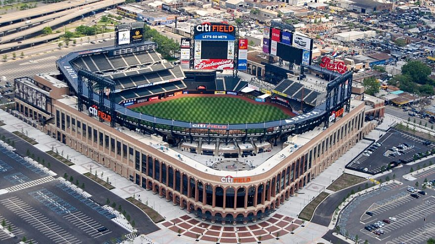 Citi Field baseball park in Flushing Meadows–Corona Park in New York City. Credit: Wikimedia Commons.