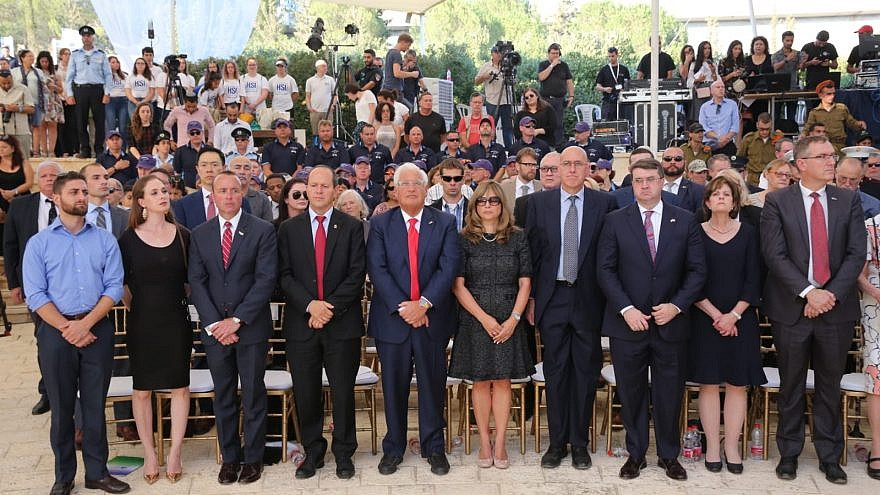 Attendees at a ceremony marking the anniversary of the Sept. 11, 2001 terror attacks, hosted by Keren Kayemeth LeIsrael National Fund (KKL-JNF), Jewish National Fund-USA and the U.S. embassy in Israel. Credit: JNF.