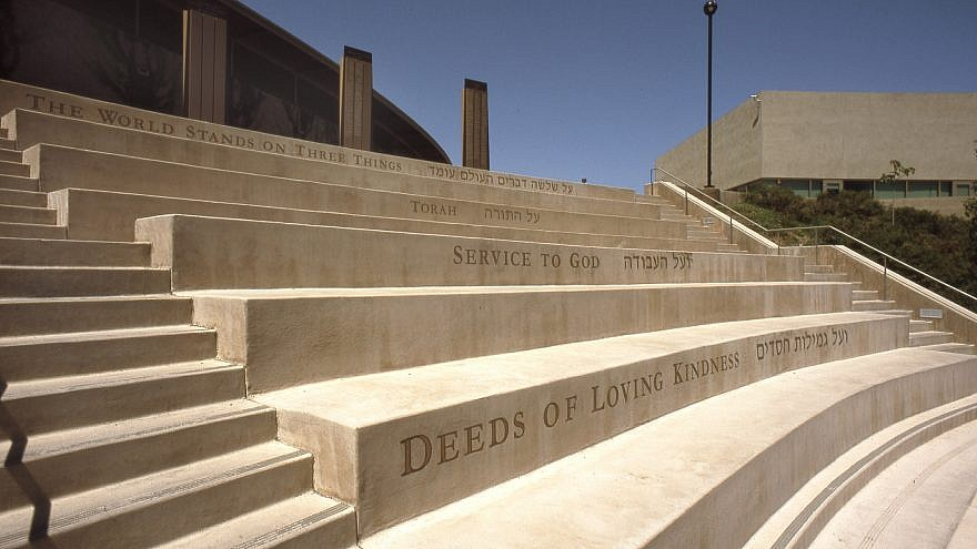 Steps outside of the San Diego Jewish Academy. Credit: Courtesy.