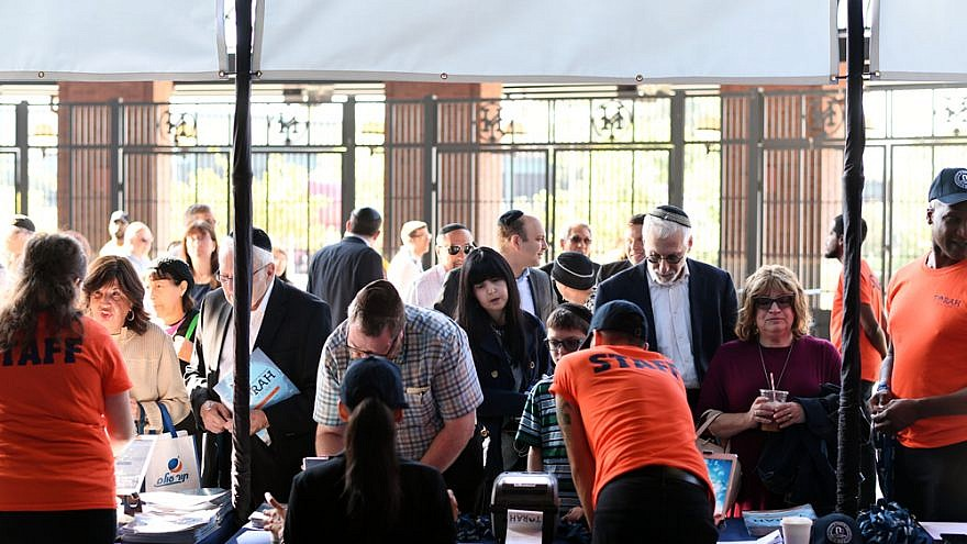Participants flock to Citi Field for the third annual Torah New York event, Sept. 23, 2019. Credit: Orthodox Union.