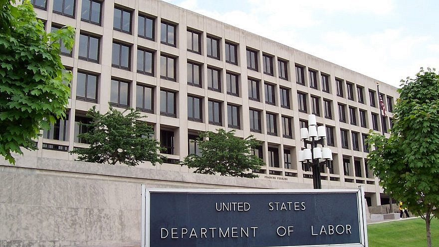 U.S. Department of Labor building in Washington, D.C. Credit: Wikimedia Commons.