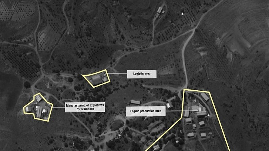 An aerial photo of a facility designed to manufacture engines. Source: IDF Spokesperson's Unit.