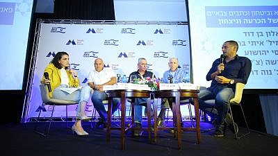 "A panel of military experts on the ""relevance of choosing victory"" at the Israel Victory Project conference in Tel Aviv. Photo by Koby Dovraz."