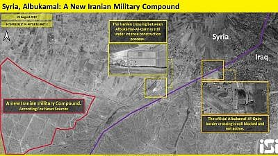 This satellite image purportedly shows a new Iranian military compound under construction in Syria. Source: ImageSat International.