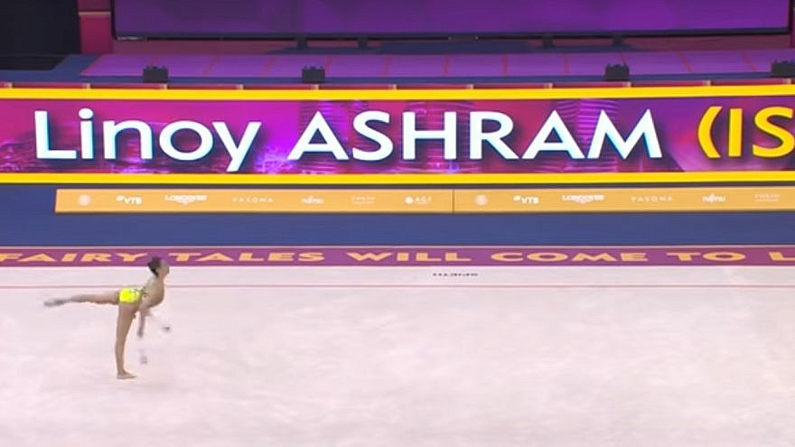 Israel's Linoy Ashram competing in the Rhythmic Worlds in Baku, Azerbaijan. Source: Screenshot.