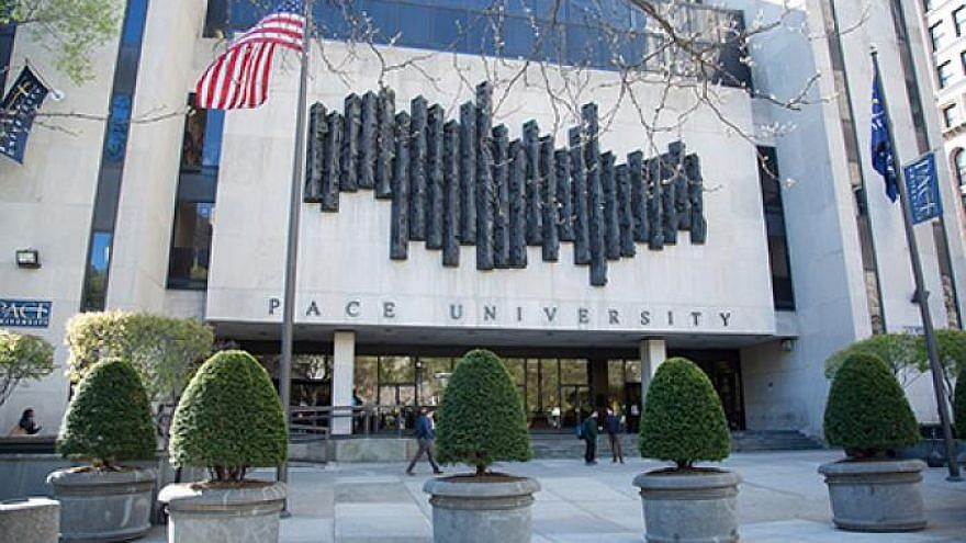 Pace University in New York City. Credit: Wikimedia Commons.