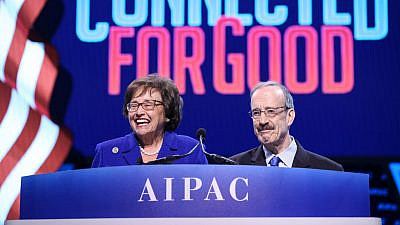 Reps. Nita Lowey (D-N.Y.) and Eliot Engel (D-N.Y.) at the annual AIPAC Policy Conference on March 25, 2019. Credit: AIPAC.