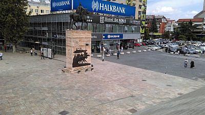 Halkbank branch in Skanderbeg Square, Tirana, Albania. Credit: Wikimedia Commons.