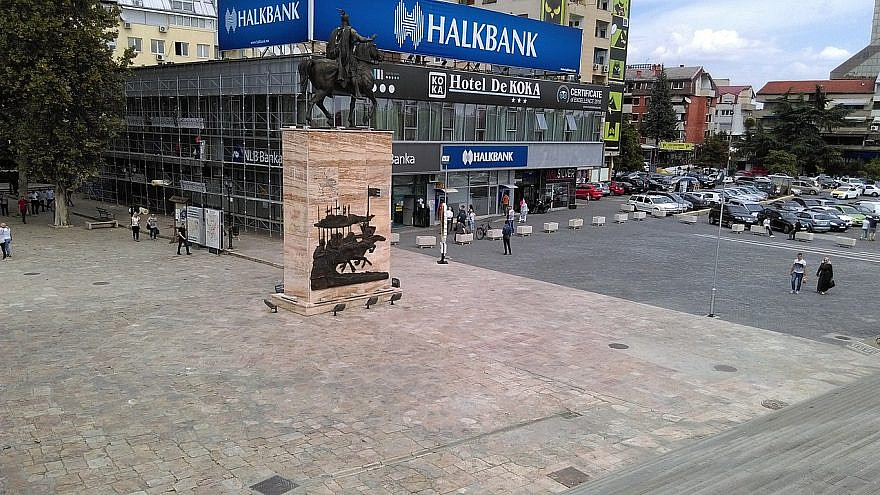 Halkbank branch in Skanderbeg Square, Tirana, Albania. Credit: Wikimedia Commons.