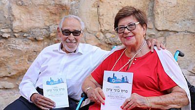 "Harold ""Smoky"" Simon displays his Nefesh B'Nefesh's Sylvan Adams Bonei Zion Lifetime Achievement Award, Sept. 24, 2019. Source: Nefesh B'Nefesh via Facebook."