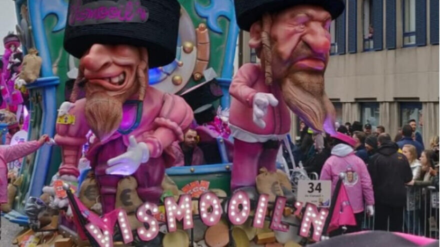 A view of a parade float at the Carnival of Aalst in March 2019, featuring two Orthodox Jewish caricatures that were widely condemned as anti-Semitic. Source: Screenshot.